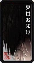 syouzyo.JPG